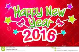 """Résultat de recherche d'images pour """"Bonne année 2016"""""""