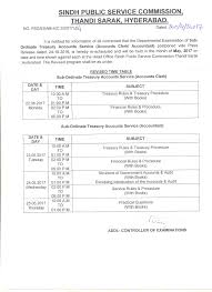 sindh public service commission sub ordinate treasury accounts service accounts clerk accountant