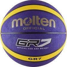 <b>Мяч баскетбольный MOLTEN BGR7-VY</b> №7 от компании Спорт54 ...