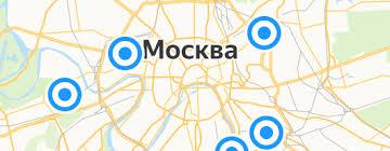 Щипцы, плойки и выпрямители — купить на Яндекс.Маркете