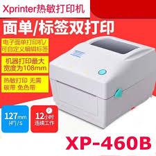 XP-<b>460B</b> Label <b>thermal</b> printer shipment <b>waybill</b> | Shopee Philippines