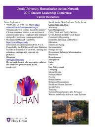 career resources juhan conference 2017 career resources