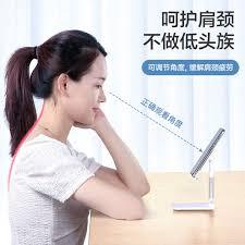 <b>Mobile phone desktop mobile phone</b>, lazy <b>mobile phone</b> special ...