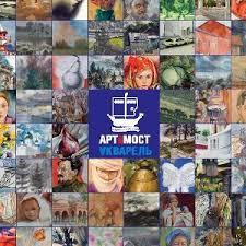 """ART-BRIDGE-<b>WATERCOLOR</b> - 2019"" 10th International Biennale"