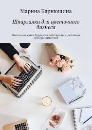 Бизнес, Экономика, Финансы скачать книги бесплатно в txt, pdf ...