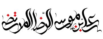 واحد 13 تهران