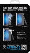 <b>Защитные</b> пленки и <b>стекла</b> для телефонов <b>DF</b> – купить ...
