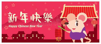 Cute <b>white mouse</b> in chinatown greeting Gong Xi Fa Cai. <b>Chinese</b> ...