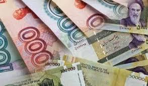 Image result for بانک مشترک ایران و روسیه