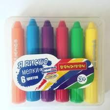 Разноцветные толстые <b>восковые мелки Bondibon</b> с поворотным ...