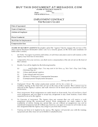 employment contract for security guards legal forms and business picture of employment contract for security guards