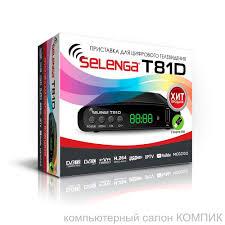 <b>Цифровой телевизионный ресивер Selenga</b> T81D