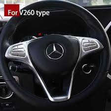 <b>Lsrtw2017 abs car</b> steering wheel trims for mercedes benz vito 2014 ...