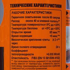 <b>Клей</b>-<b>пена Tytan</b> 60 секунд 750 мл в Москве – купить по низкой ...