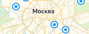 Настенно-потолочные <b>светильники Lumion</b> — купить на Яндекс ...