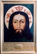 Obraz Przemienienia Pańskiego znajdujący się w kościele parafialnym w Koszycach Wielkich jest kopią cudownego wizerunku Pana Jezusa Przemienionego z ... - obrazjp