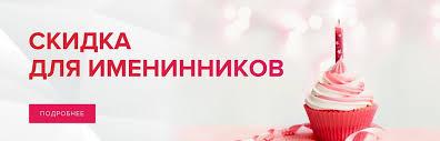 Ювелирный интернет магазин в Москве | Купить ювелирные ...