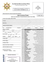pmmaee application form high schools