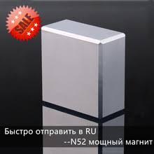 Best value Block Magnet <b>N52</b>