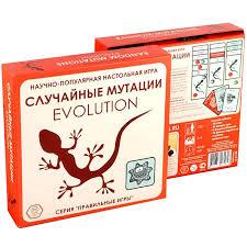 Купить <b>Правильные игры Эволюция</b>. <b>Случайные</b> мутации в ...