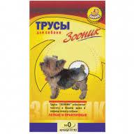 <b>Трусы</b> для <b>собак</b> купить в Новосибирске в интернет-магазине ...