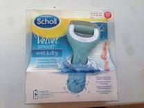 scholl <b>электрическая роликовая пилка</b> - Авито — объявления в ...