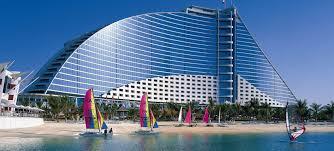 <b>Отели ОАЭ</b> — отзывы и фото. Каталог <b>отелей</b> и гостиниц в <b>ОАЭ</b>.