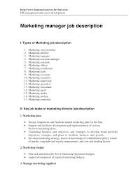 job description for marketing office manager professional resume job description for marketing office manager marketing manager job description americas job exchange marketing manager job