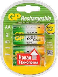 Купить <b>AA Аккумулятор GP 230AAHC</b> в интернет-магазине ...