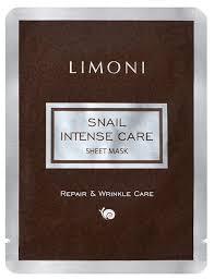 Limoni <b>Интенсивная маска для лица</b> с экстрактом секреции улитки