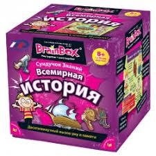 Игры <b>Brainbox</b> - купить <b>настольные игры</b> в интернет-магазине ...