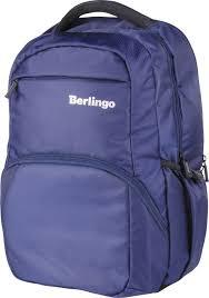 <b>Рюкзак</b> детский <b>Berlingo City Style</b> Classic-2, RU038101, синий ...
