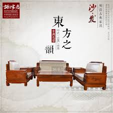 african rosewood mahogany sofa oriental charm six sets of luxury sofa dongyang antique wood sofa asian style furniture korean antique style 49