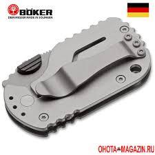 Купить <b>Нож складной</b> с фиксатором BOKER <b>Plus</b> Subcom по ...