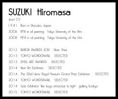 web suzuki hiromasa short cv