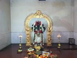 Vikrant Bhairav Shrine