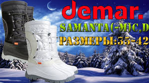 <b>Женские</b> зимние <b>дутики</b> Demar Samanta (-M) C,D. Видео обзор ...