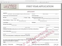 Sample Paper Common App     Promoting College Access The Common Application Blog