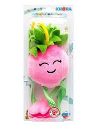 Мягкая <b>игрушка</b>- подвеска с вибрацией (ягодка) <b>КНОПА</b> 1/6 ...