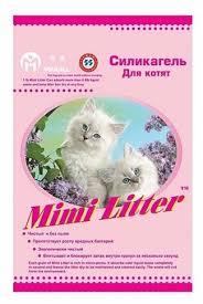 Впитывающий <b>наполнитель Mimi Litter Силикагель</b> Для котят 7.2 л