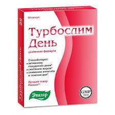 <b>Турбослим день усиленная формула</b> капсулы 30 шт. эвалар ...