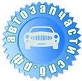 Продажа RW6000 Жидкое стекло <b>набор для полировки</b> и ...