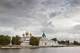 <b>Кострома</b> — Википедия