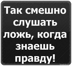 """Темники для росканалов по Украине: """"Хаос, безнаказанность, нацисты, разгул криминала"""" - Цензор.НЕТ 4501"""