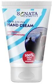<b>Крем для рук</b> SANATA cosmetics Инжир <b>экспресс увлажнение</b>