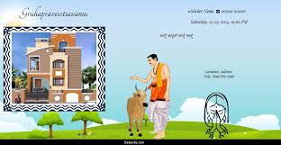 Free Online Griha pravesh Housewarming Invitation