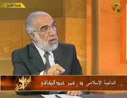 د. عمر عبدالكافي