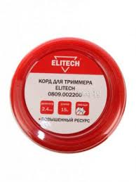 Купить <b>Леска для триммера Elitech</b> 2.4mm x 15m 0809.002200 по ...