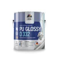 «<b>Эмаль Dufa</b> 0.5л Expert PU-GLANZLACK D332 Полиуретановая ...
