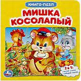 Книги-пазлы купить от 150 рублей в интернет-магазине myToys.ru!